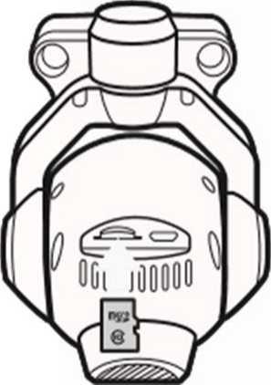 коптер H520