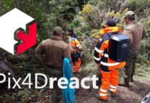 Специализированное программное обеспечение Pix4D REACT